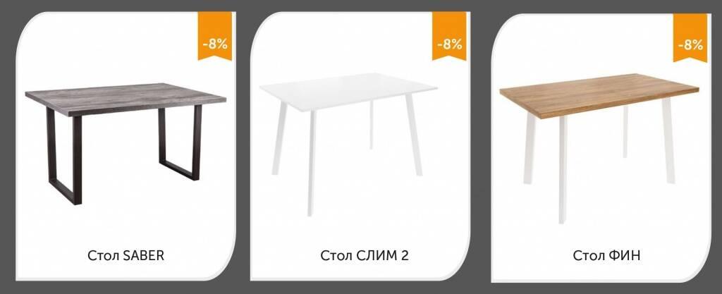 шаблон мебель 6.jpg