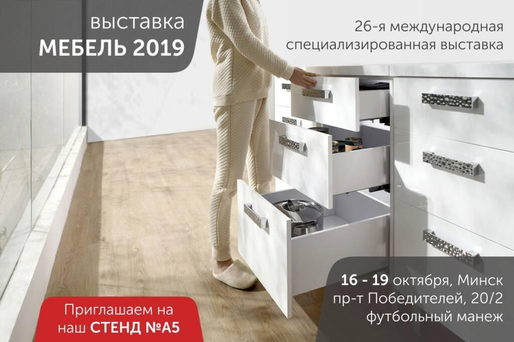 Приглашение на выставку