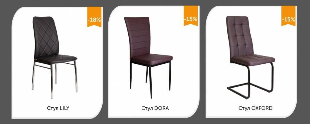 шаблон мебель 3-5.jpg
