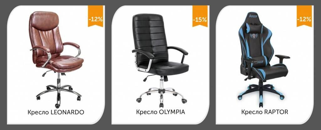 шаблон мебель1.jpg