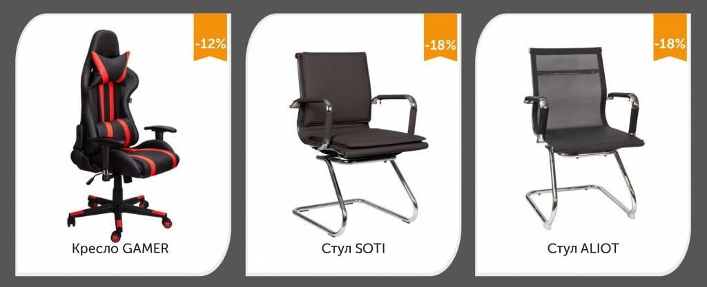 шаблон мебель 2.jpg