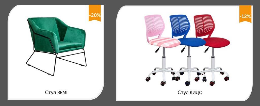 шаблон мебель 5.jpg