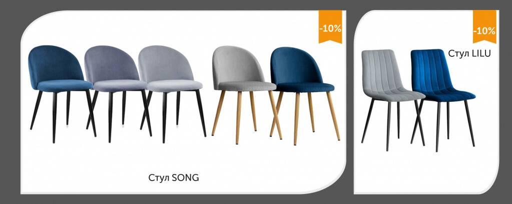 мебель 6.jpg