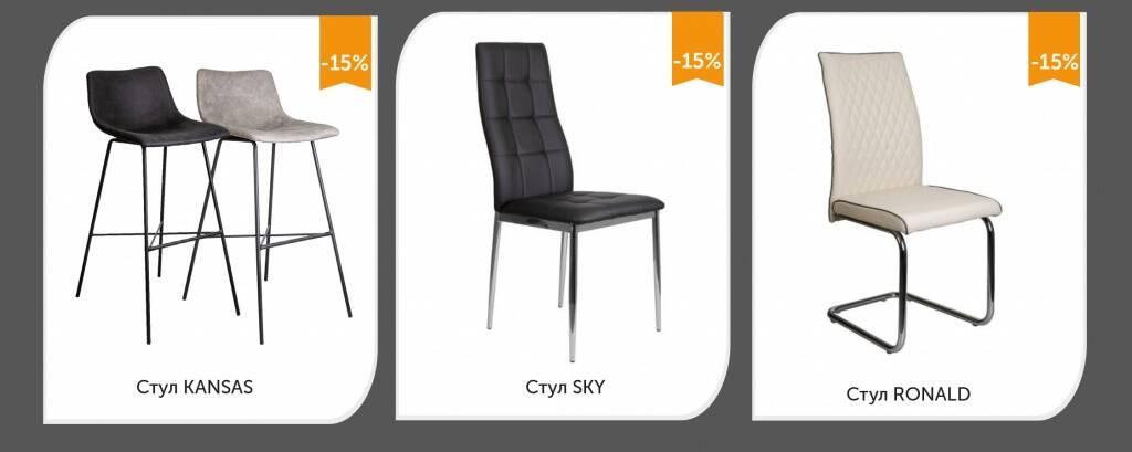 шаблон мебель 3-4.jpg