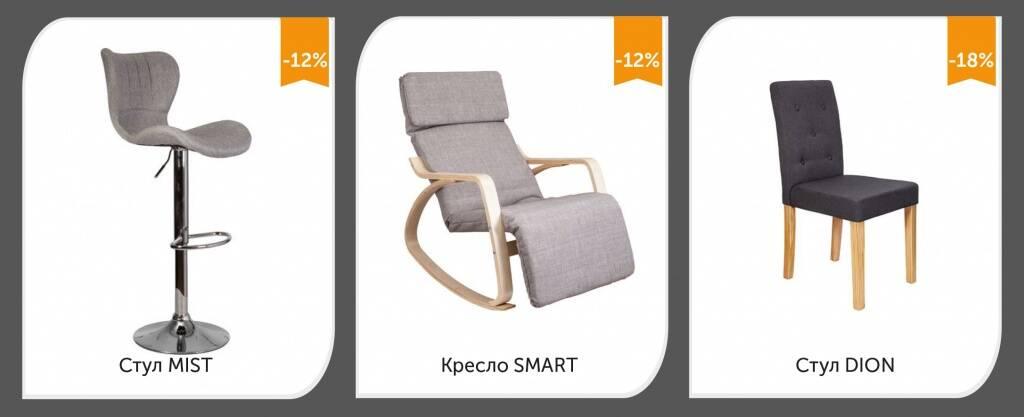 шаблон мебель 4.jpg