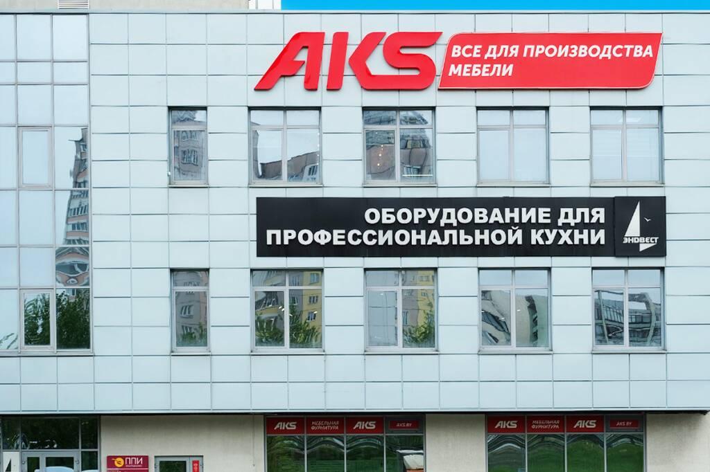 Акс-мебель открыла в Минске магазин мебельной фурнитуры