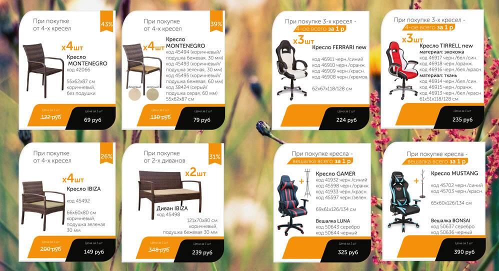 мебель 2.jpg