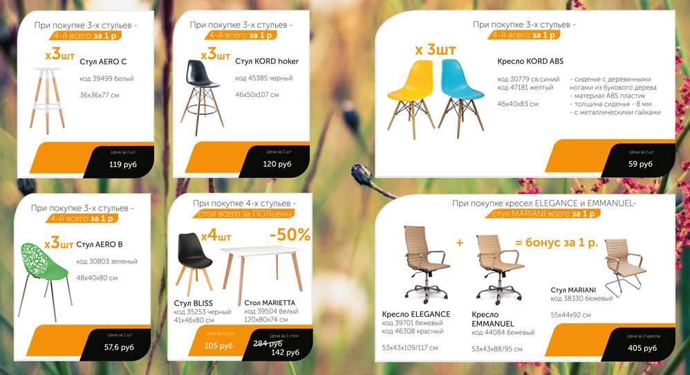 мебель1.jpg