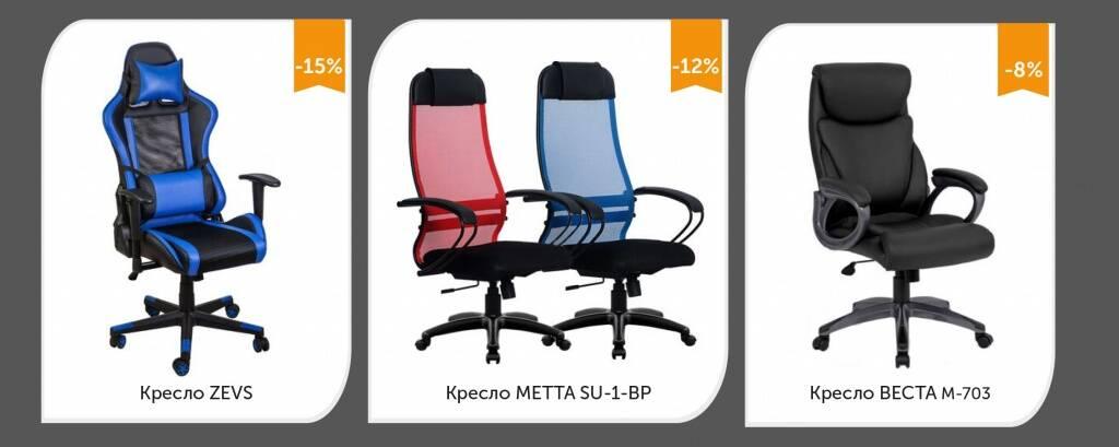 шаблон мебель 3-1 копия.jpg