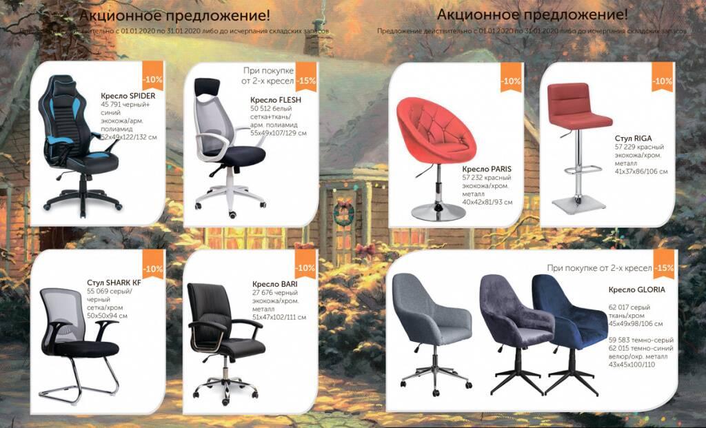 мебель январь 2.jpg