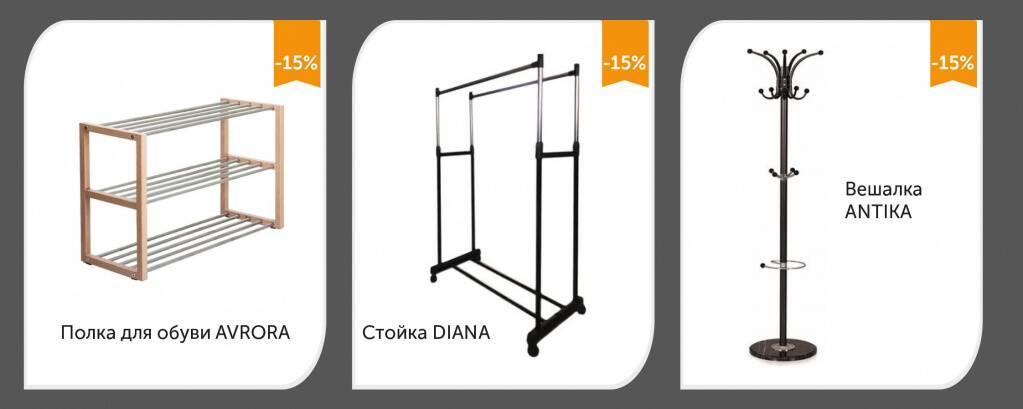 мебель 7.jpg