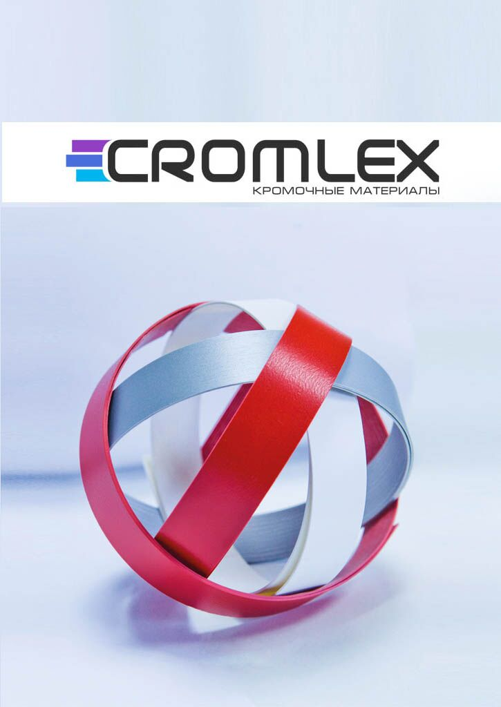 Палитра цветов Cromlex