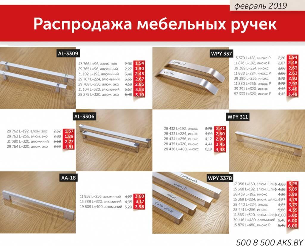 распродажа ручки февраль общ копия.jpg