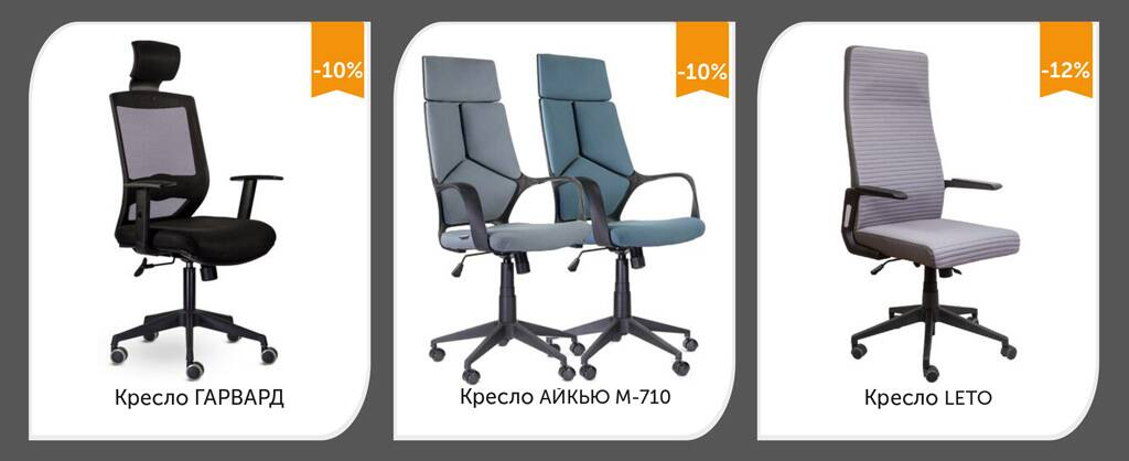 шаблон мебель 1.jpg