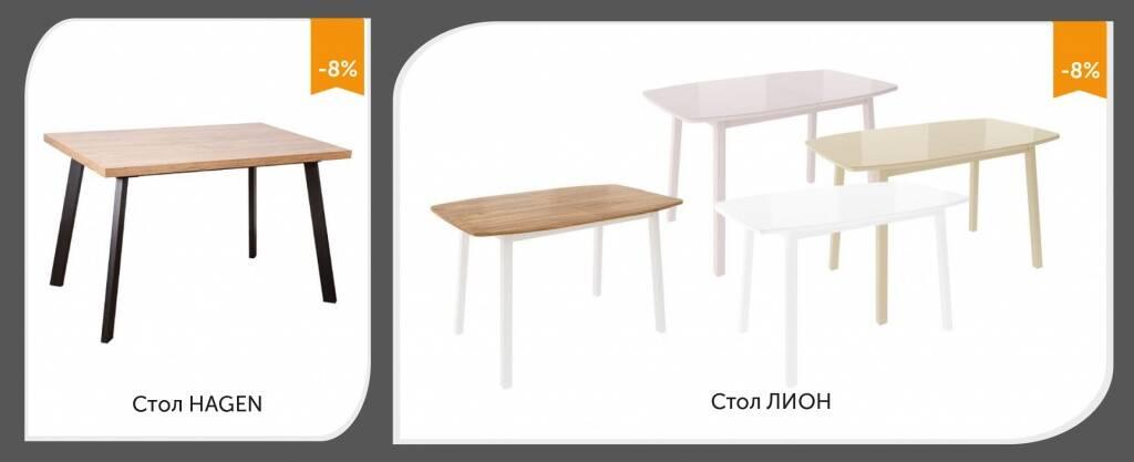 шаблон мебель 7.jpg