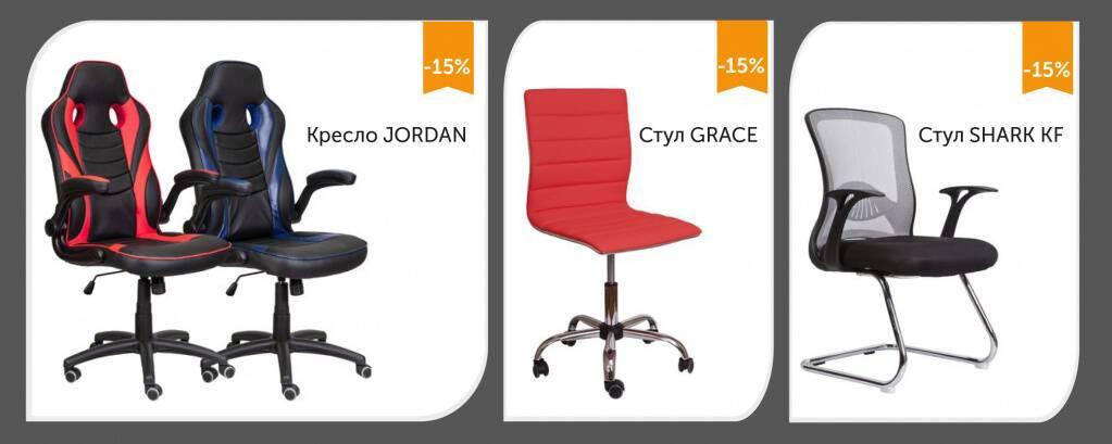 купить геймерские и офисные кресла и стулья со скидкой