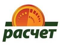 лого Ерип