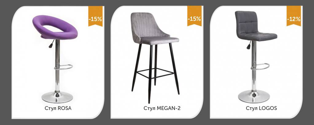 акция на мебель (столы, стулья, кресла) в ноябре